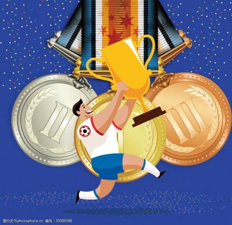 体育比赛得奖运动员