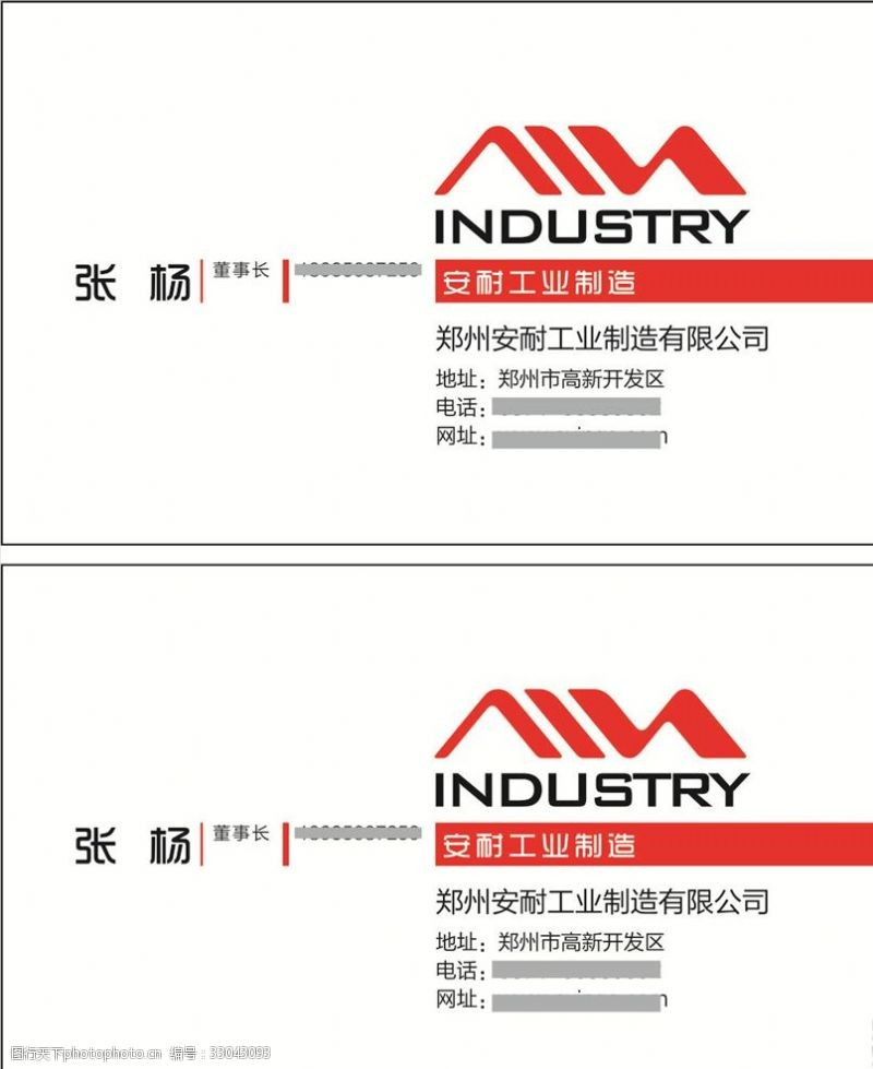 科技网络名片工业名片