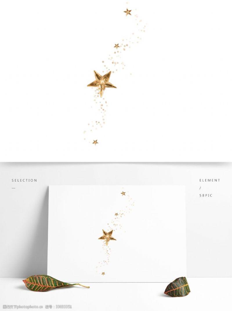 星星亮点金色的星星装饰素材