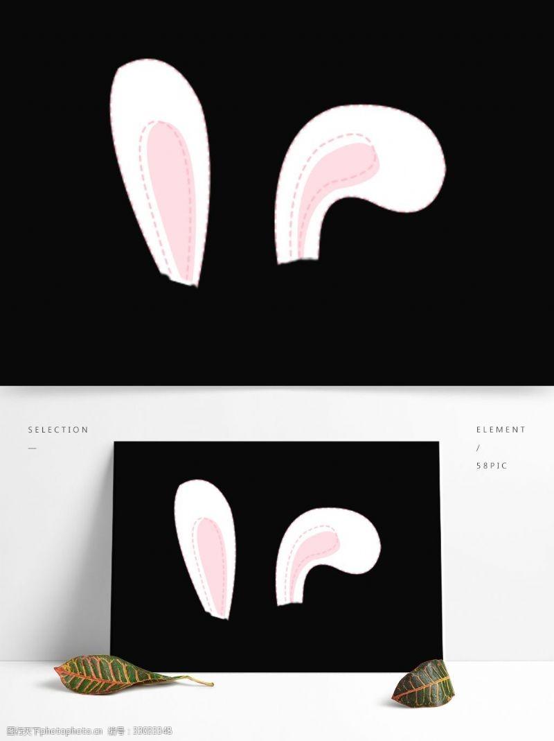 可爱卡通兔手绘可爱的兔耳朵素材