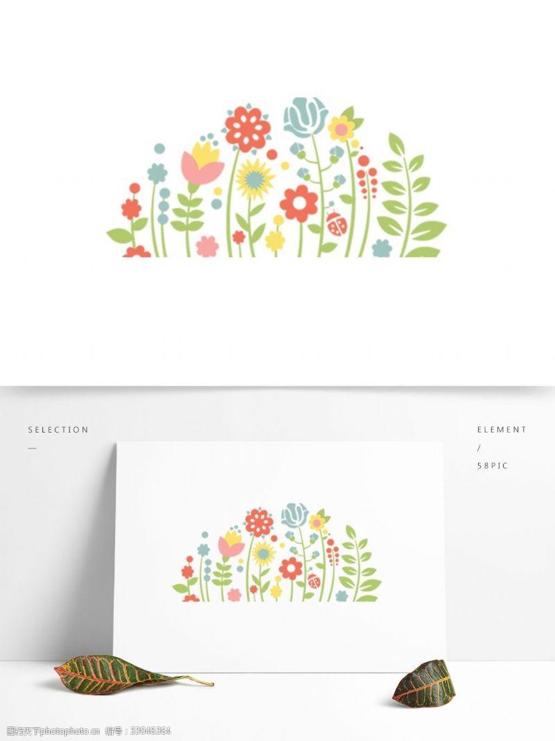彩色的花草装饰素材