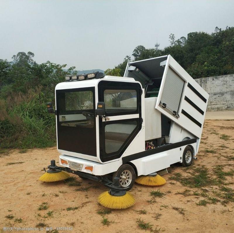 环卫车电动扫地车清扫车多功能扫地机