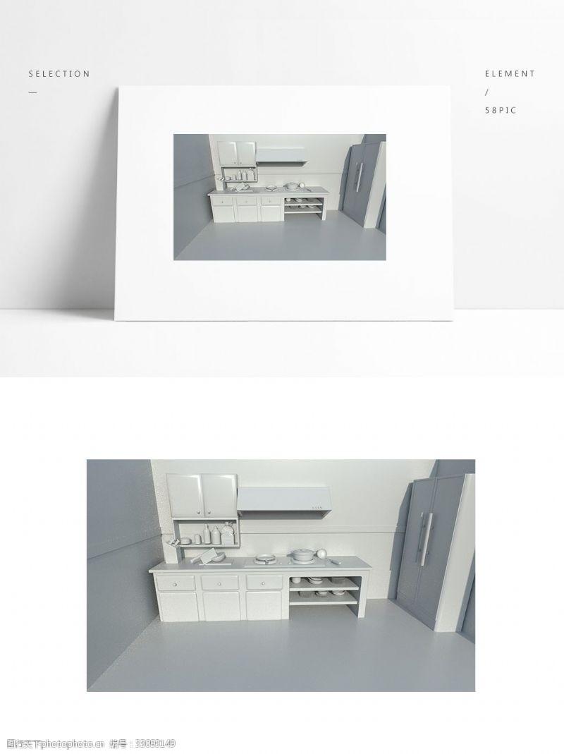 简约厨房室内场景模型