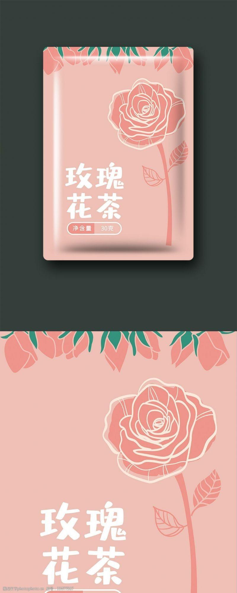 花茶包装之玫瑰花茶