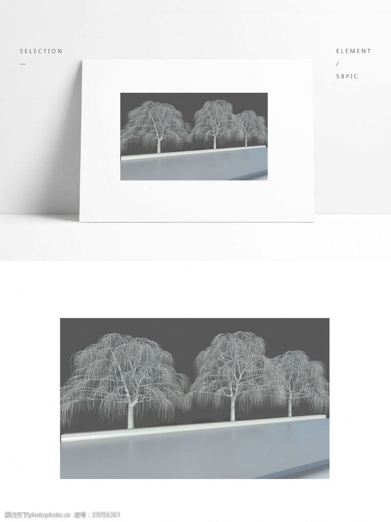 路边柳树简约场景