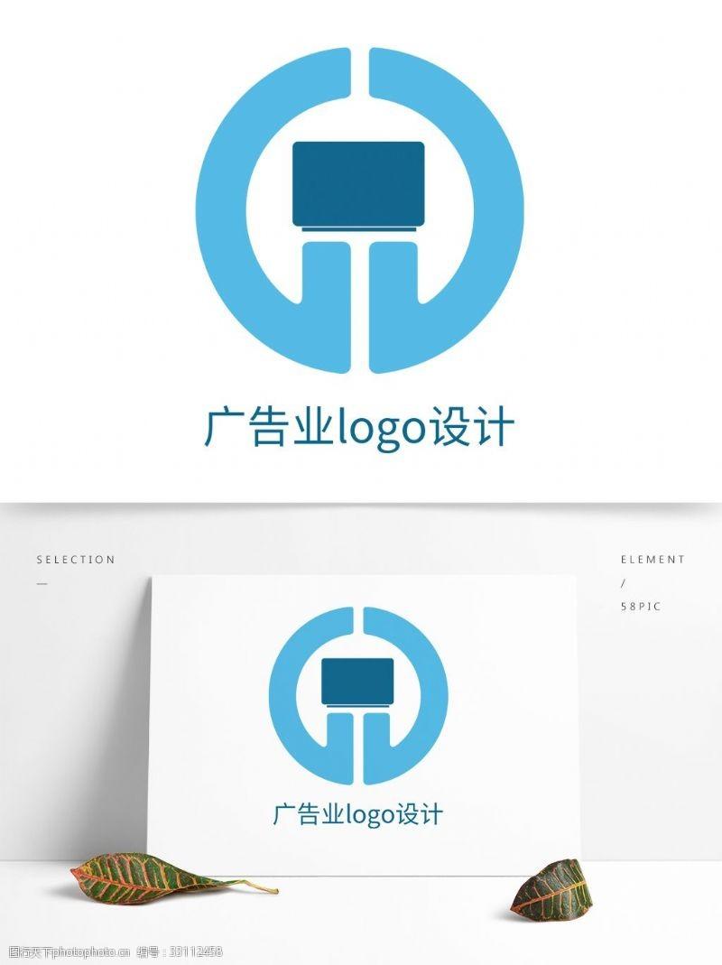 广告业logo两只手在电脑上设计