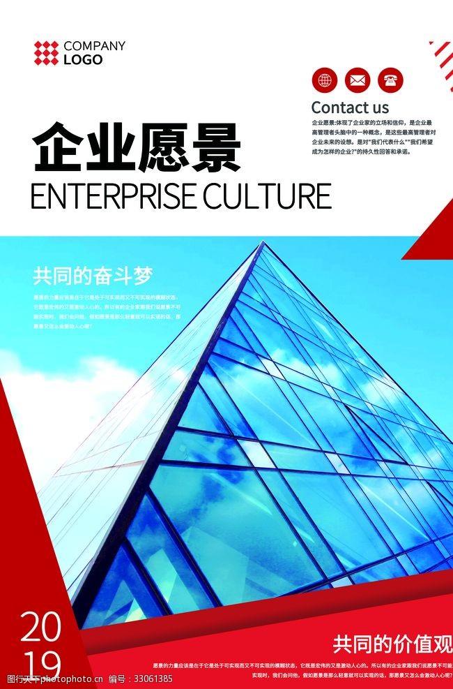 企业文化系列企业文化