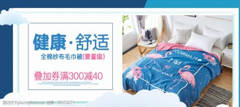 夏季海报海报设计淘宝店铺关联销售750详情海报
