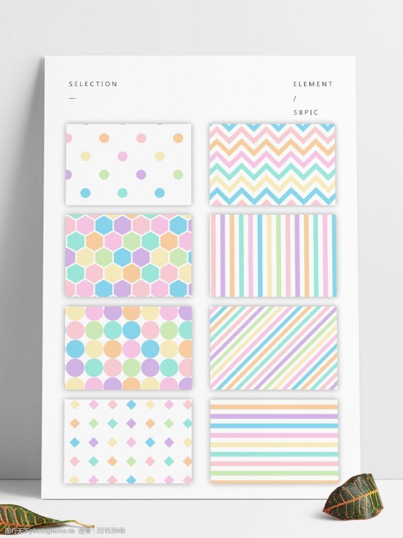 8个淡彩色图案填充pat文件