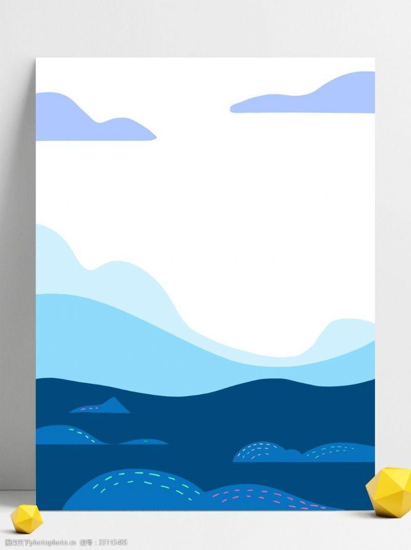 简约云朵装饰风景