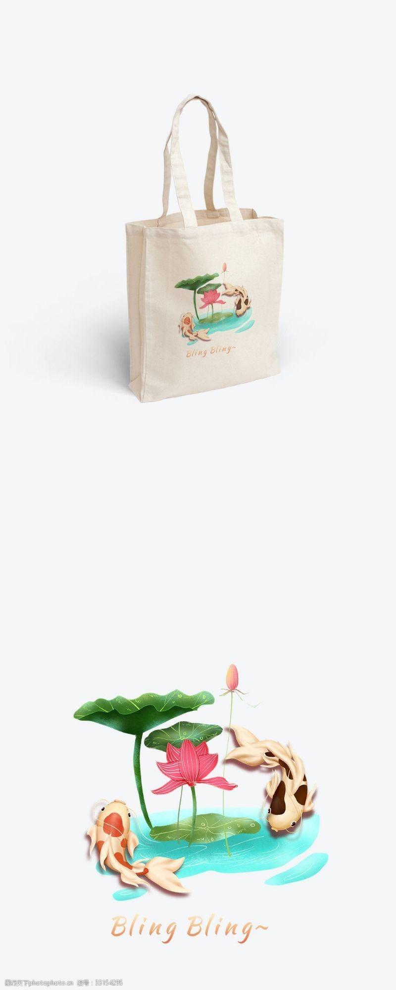 展会手提袋简约时尚锦鲤图案帆布袋设计