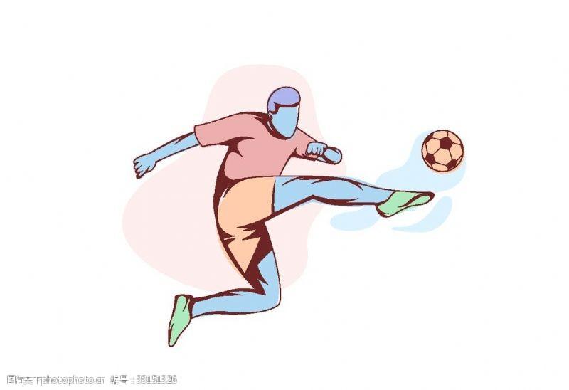 足球赛程足球运动员