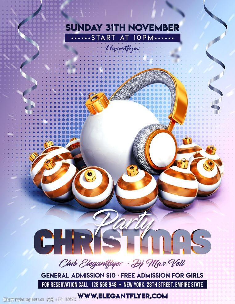 节日海报圣诞节圣诞派对海报