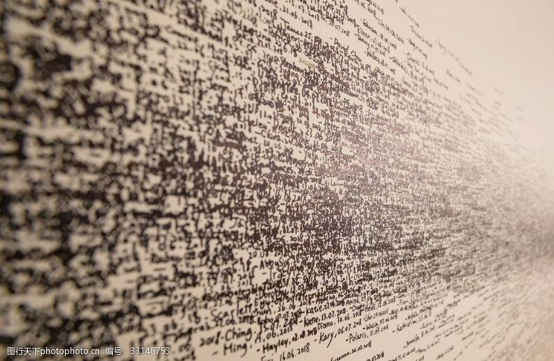 裂痕笔刷背景底纹