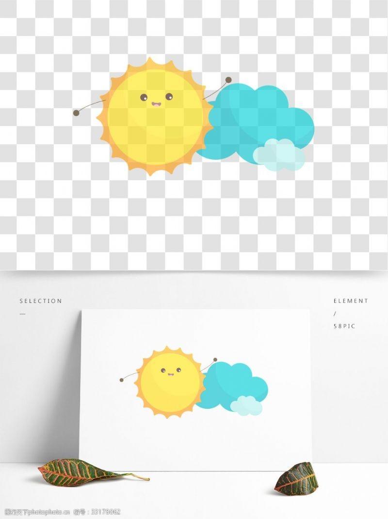 云朵装饰彩色的太阳和云朵素材