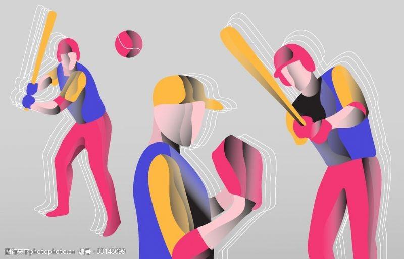 体育比赛打棒球