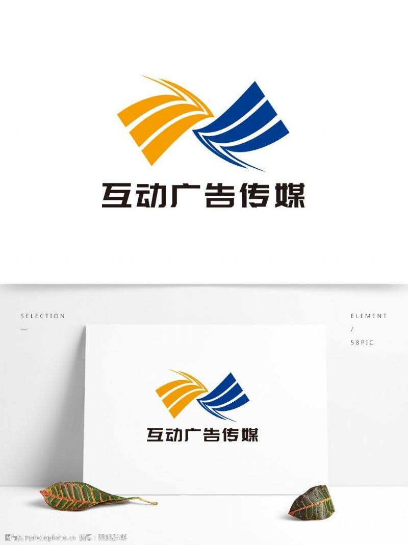 影视传媒广告简约大气互动广告传媒LOGO设计