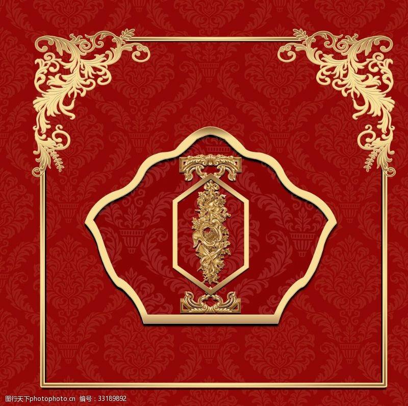 欧式舞台红金色欧式简约主题海报