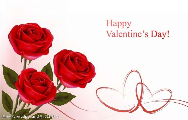 卡通玫瑰花情人节玫瑰花