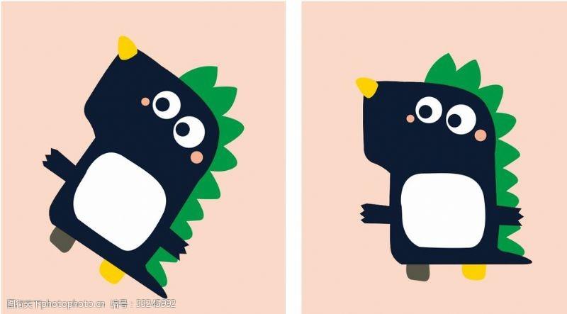 卡通矢量图案可爱卡通矢量恐龙