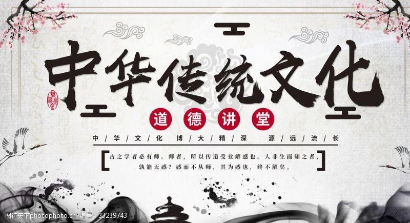 餐饮文化饮食文化中华传统文化