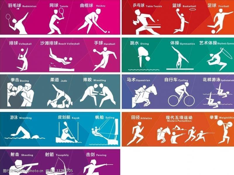艺术体操运动剪影