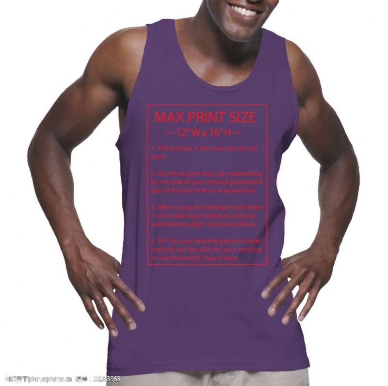 男士背心紫色背心