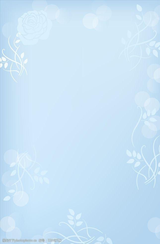 卡通玫瑰花浅蓝色背景