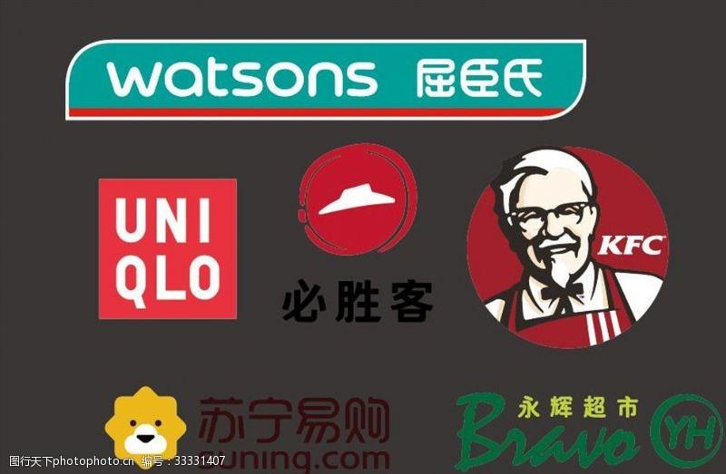必胜客logo商超logo