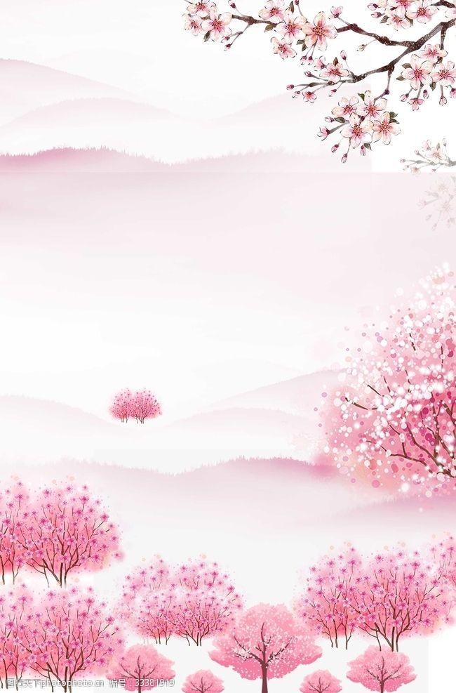 遇见樱花背景樱花远山粉红色的