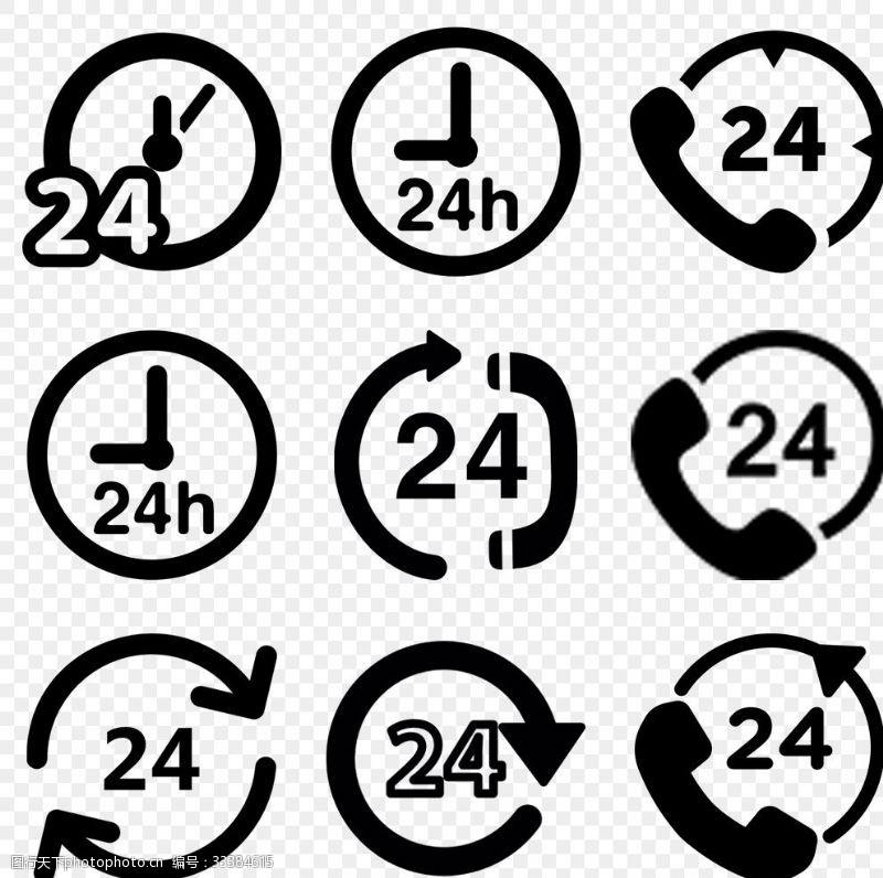 营业标识黑色24小时营业
