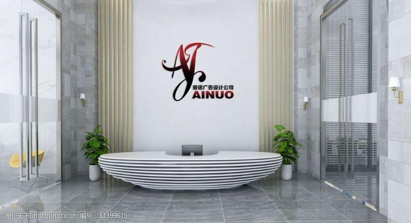 英文标志爱诺广告设计公司logo