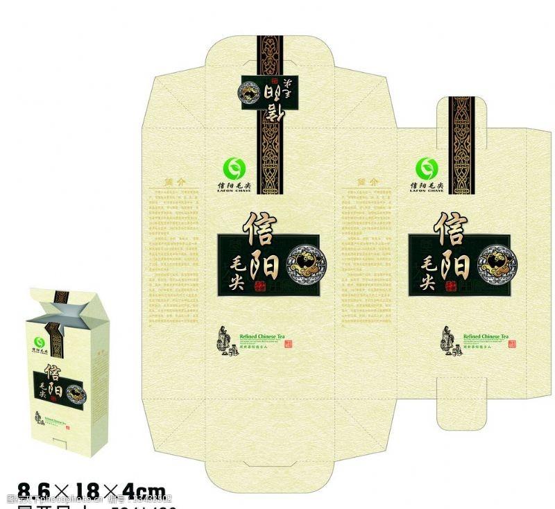 茶业包装盒