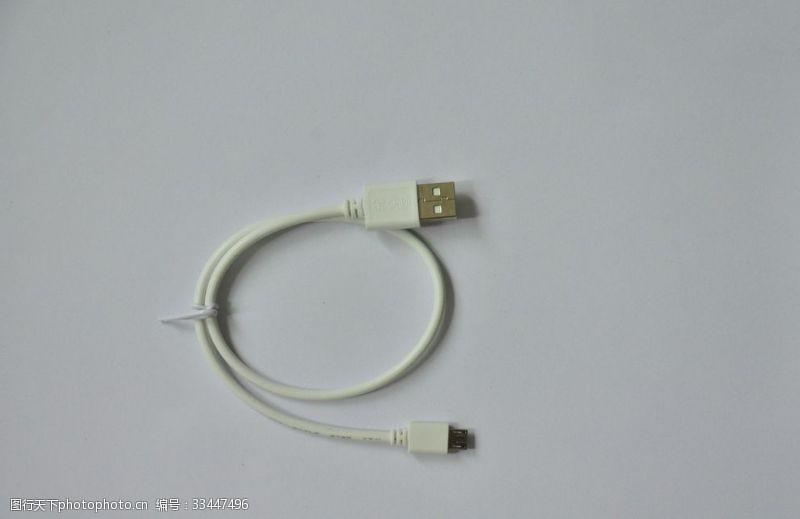 苹果iphone数据线