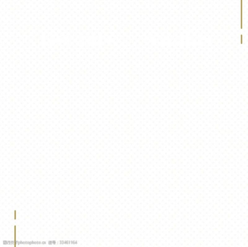 中文模版淘宝baner广告图首页