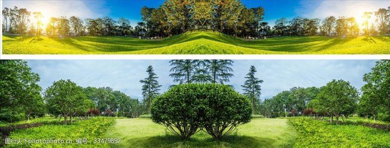 园林景观墙地产绿植围挡