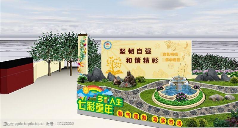 喷泉景观创意校园景观效果图