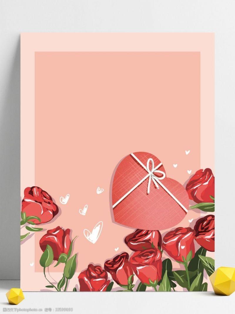 背景展板图爱心玫瑰背景设计