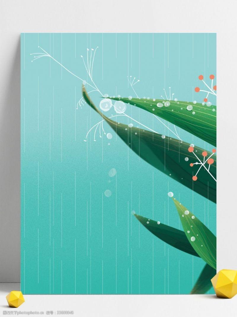 背景展板图白露节气绿叶水滴背景设计