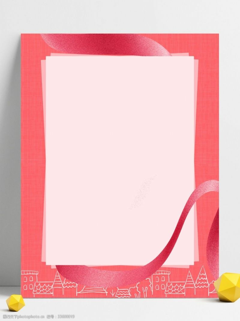 背景展板图红白色飘带边框背景设计