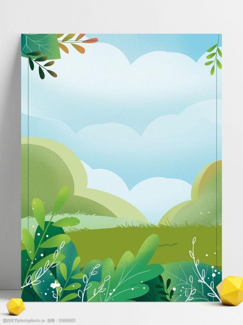 背景展板图户外草丛活动主题背景设计