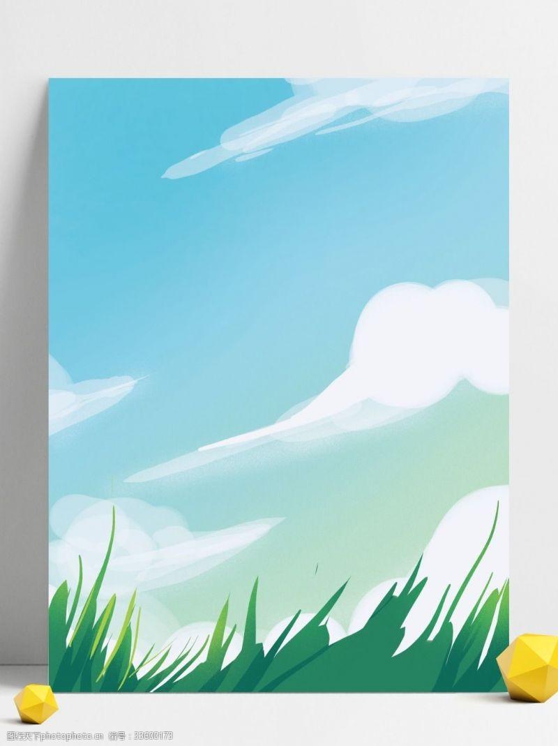 背景展板图简约蓝天白去草丛背景设计