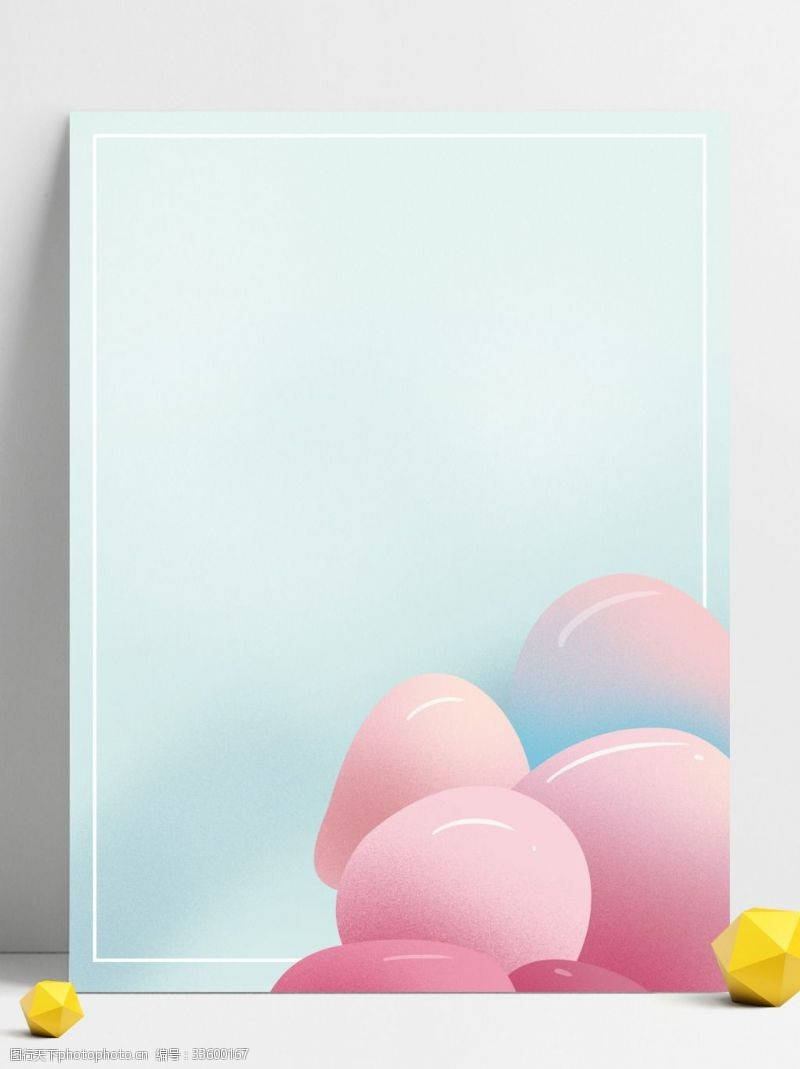 背景展板图蓝粉色边框背景设计