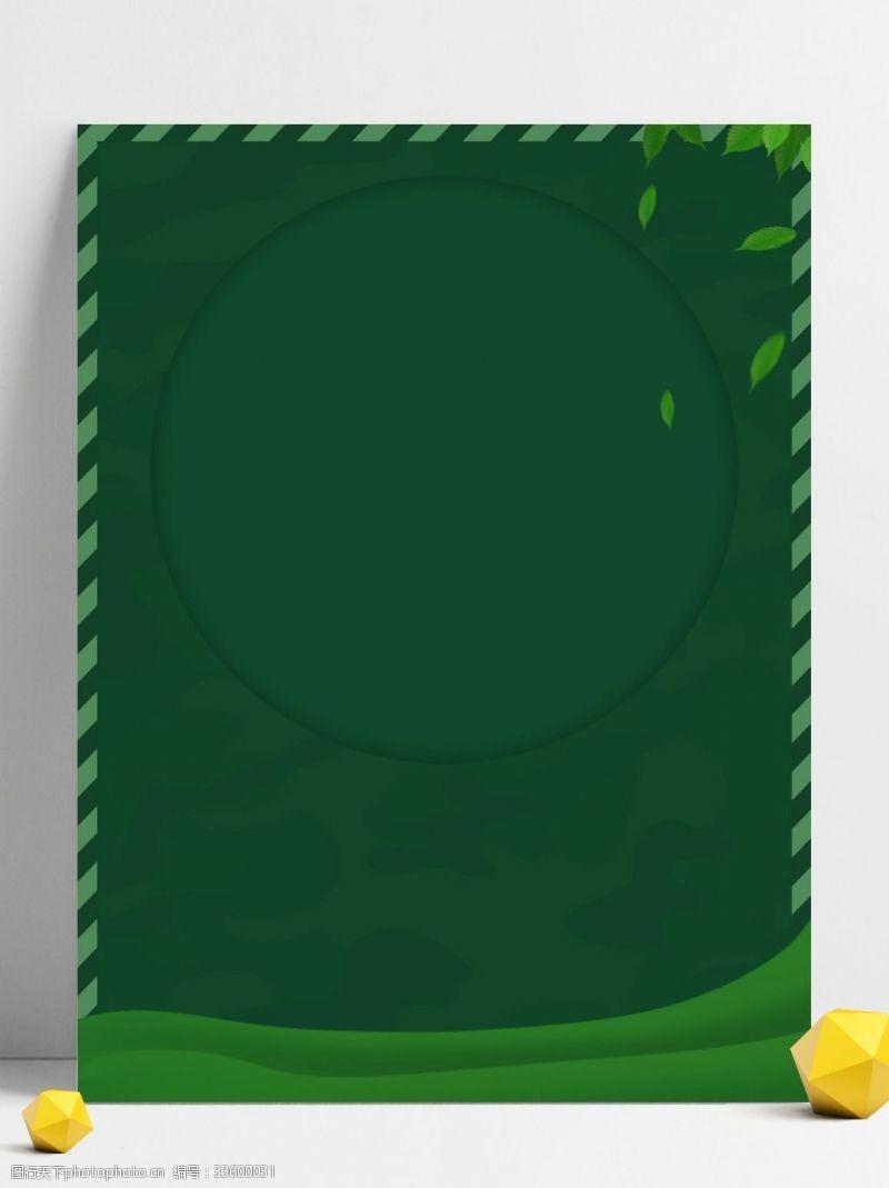 背景展板图绿色边框树叶背景设计