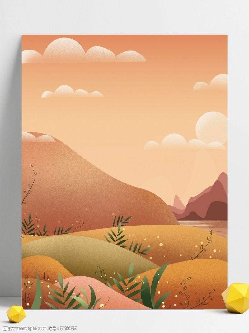 背景展板图秋季山水风景背景