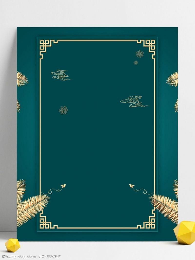 背景展板图深绿色树叶边框背景设计
