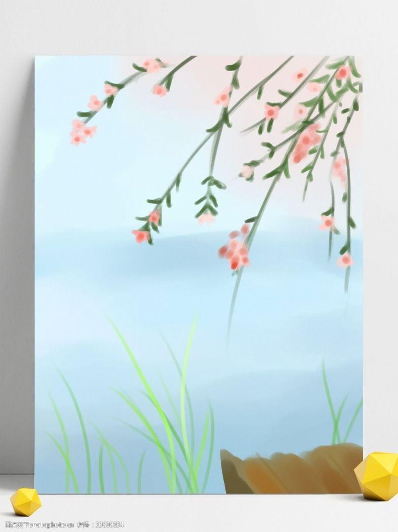 背景展板图手绘花枝草丛背景设计