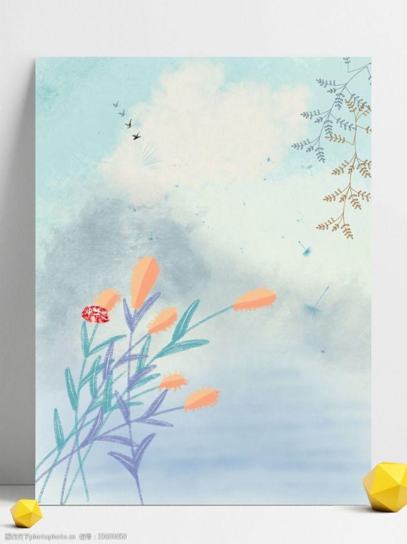 背景展板图手绘节气花枝背景设计
