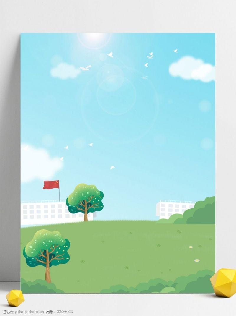 背景展板图校园风草地教学楼背景设计