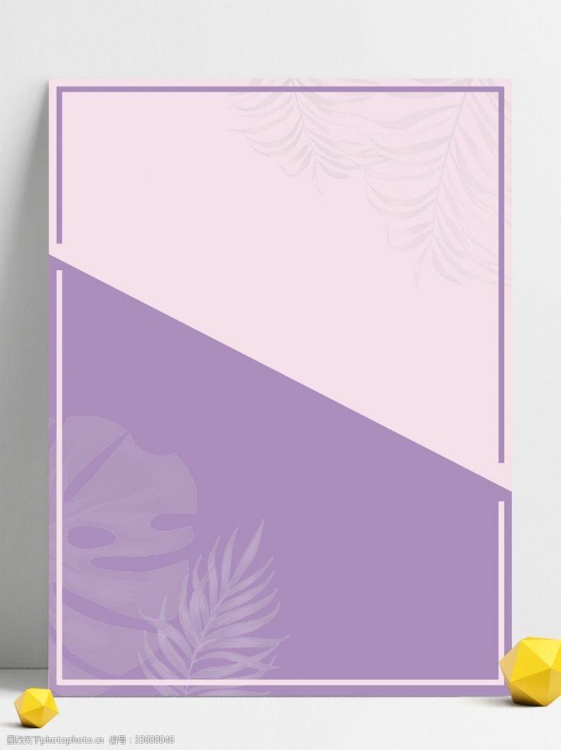 背景展板图紫色双拼边框背景设计